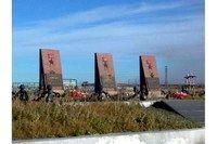 Групповой памятник трём героям СССР