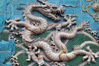 Китайский дракон. С сайта drago.su