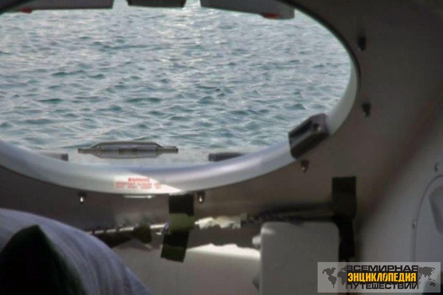 вызываю лодку